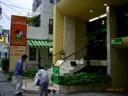 2003-099_s.jpg